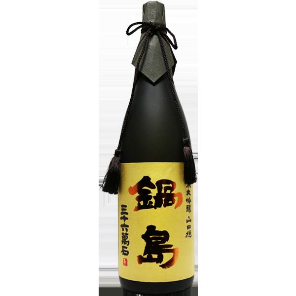鍋島 純米大吟醸 山田穂 1.8L