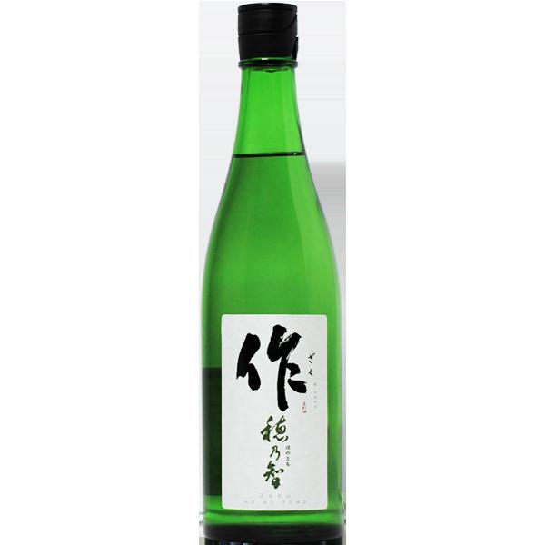 作 穂乃智 純米酒 720ml