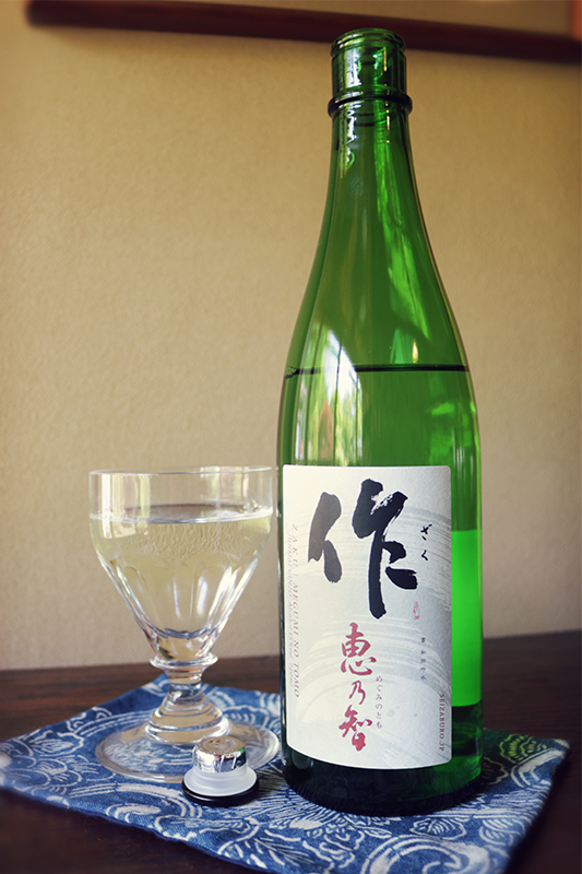 作 恵乃智 純米吟醸 720ml