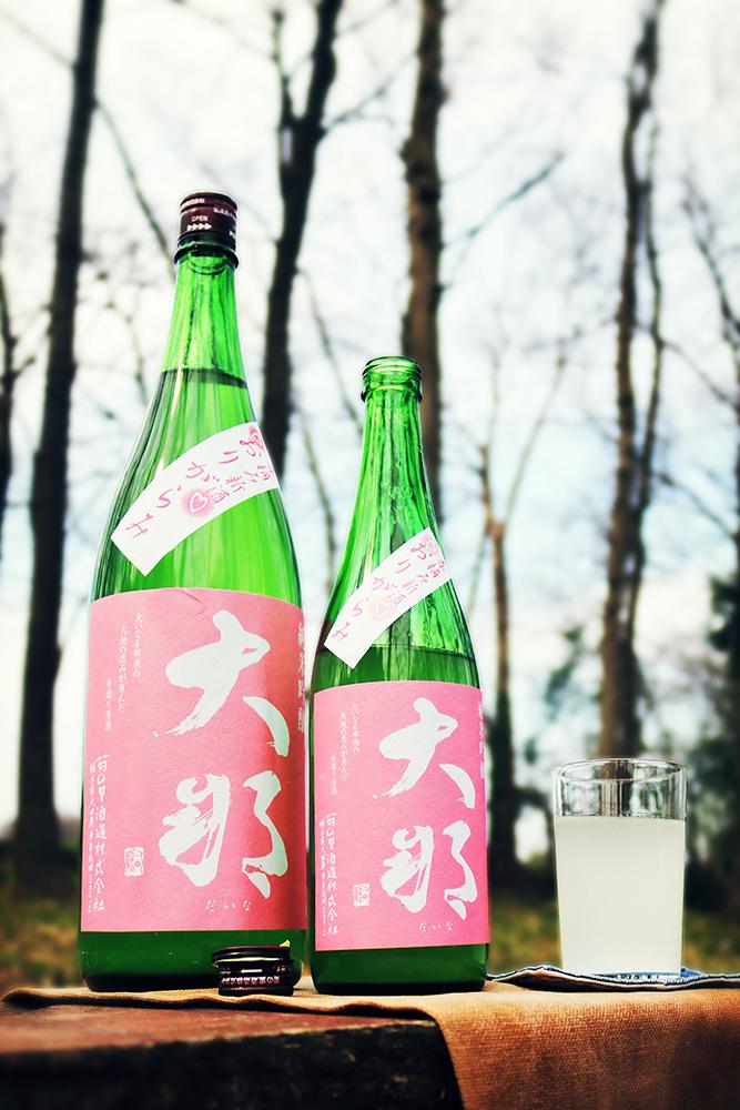 大那 純米吟醸おりがらみ 春摘み新酒 1.8L