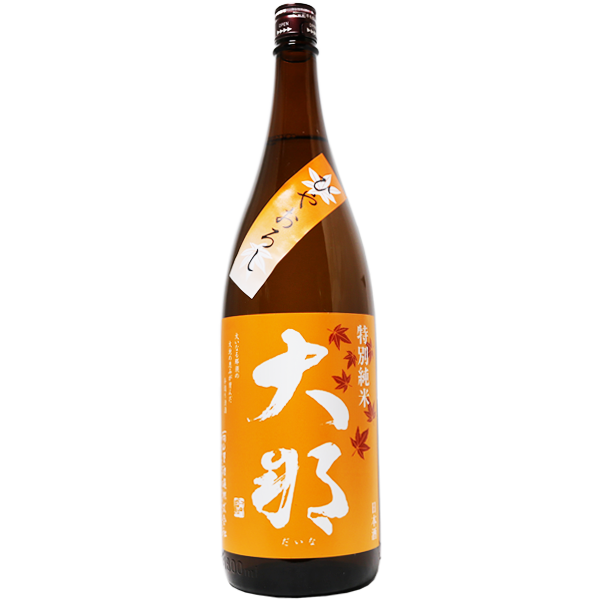 大那 特別純米 ひやおろし 1.8L