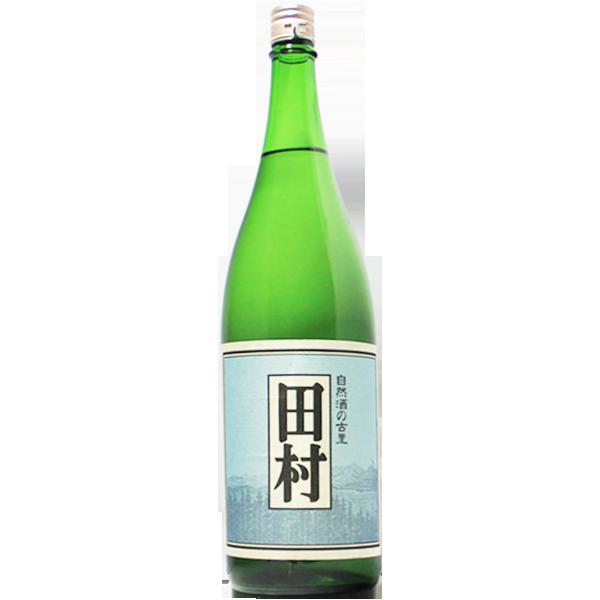 田村 純米吟醸 1.8L