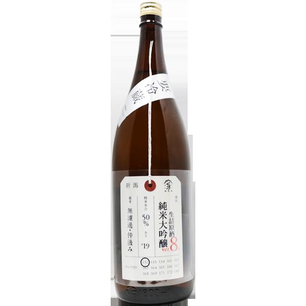 加茂錦 荷札酒 純米大吟醸 生詰原酒 1.8L