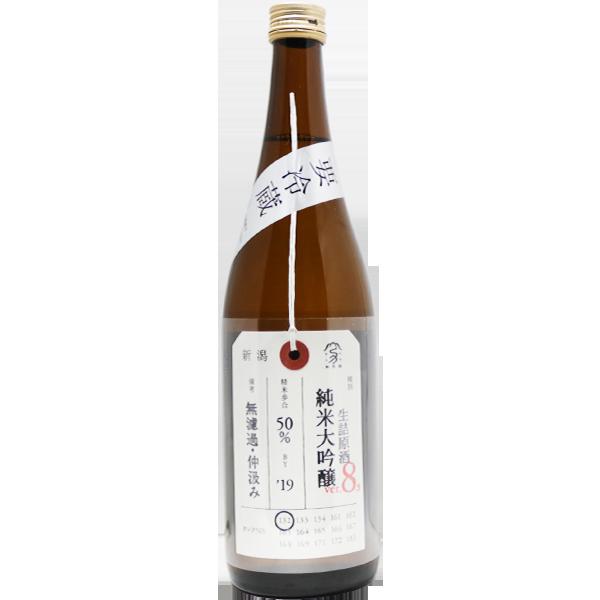 加茂錦 荷札酒 純米大吟醸 生詰原酒 720ml