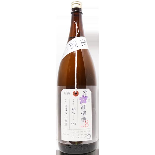 加茂錦 荷札酒 紅桔梗 純米大吟醸 1.8L