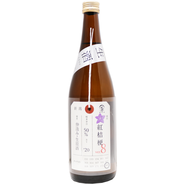 加茂錦 荷札酒 紅桔梗 純米大吟醸 720ml