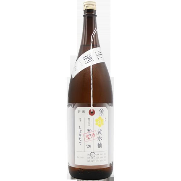 加茂錦 荷札酒 黄水仙 純米大吟醸 しぼりたて 1.8L