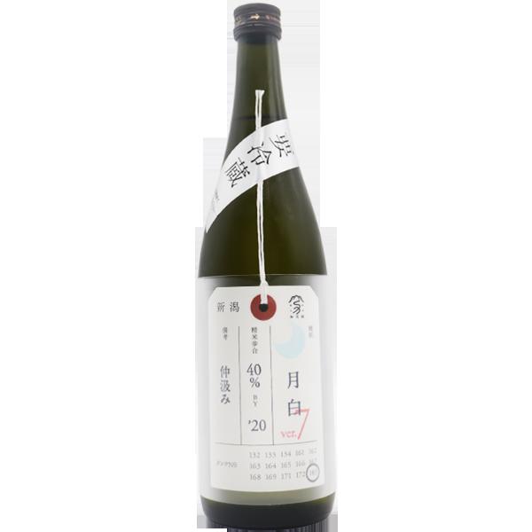 加茂錦 荷札酒 月白 純米大吟醸 720ml
