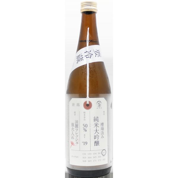 加茂錦 荷札酒 純米大吟醸 槽場汲み 720ml