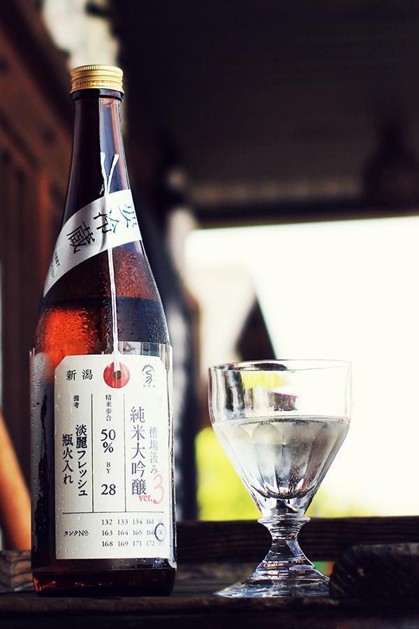加茂錦 荷札酒 純米大吟醸 槽場汲み 1.8L
