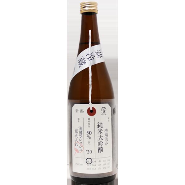 加茂錦 荷札酒 純米大吟醸 槽場汲み 淡麗フレッシュ 720ml