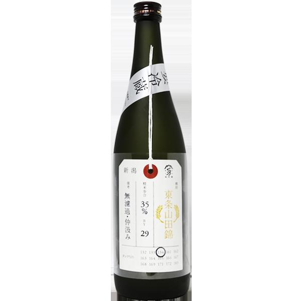 加茂錦 荷札酒 東条山田錦35% 純米大吟醸 720ml
