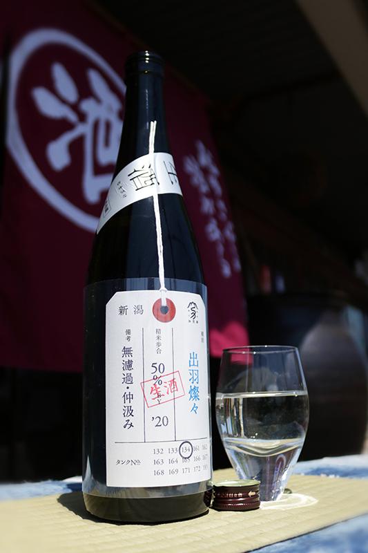 加茂錦 荷札酒 純米大吟醸 出羽燦々 1.8L
