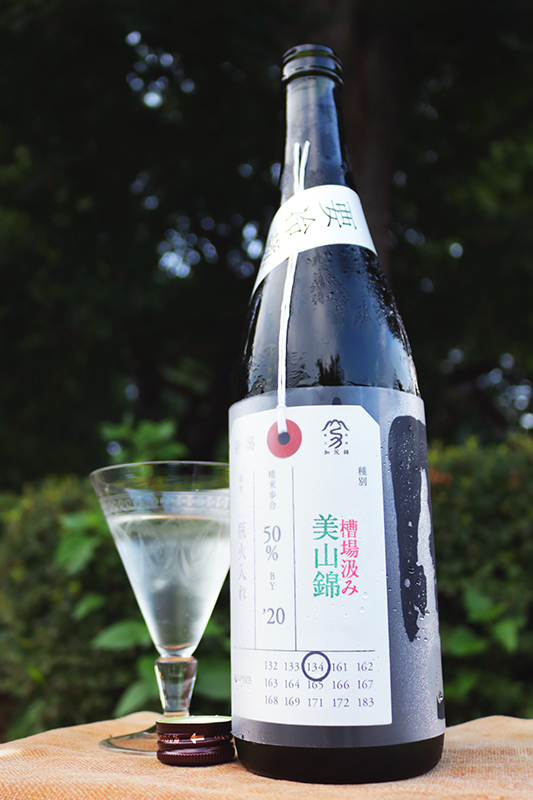 加茂錦 荷札酒 純米大吟醸 美山錦 槽場汲み 1.8L