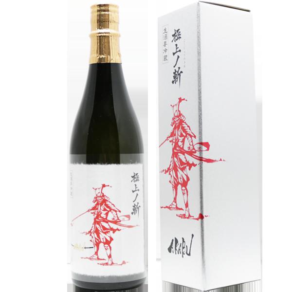 赤武 AKABU 極上ノ斬 純米大吟醸 生酒 720ml
