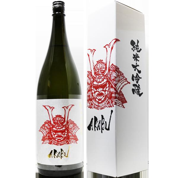 赤武 AKABU 純米大吟醸 1.8L