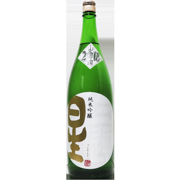 三連星 純米吟醸 生原酒 白ラベル 1.8L