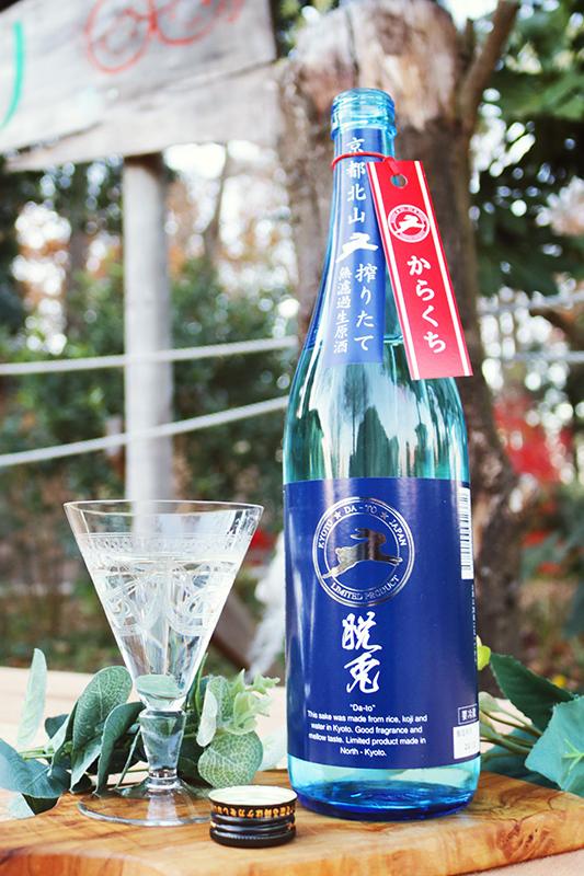 脱兎 純米 搾りたて無濾過生原酒 1.8L