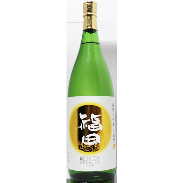 福田 純米大吟醸 幸 山田錦 1.8L
