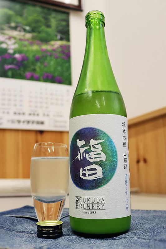 福田 純米吟醸 活性うすにごり 1.8L
