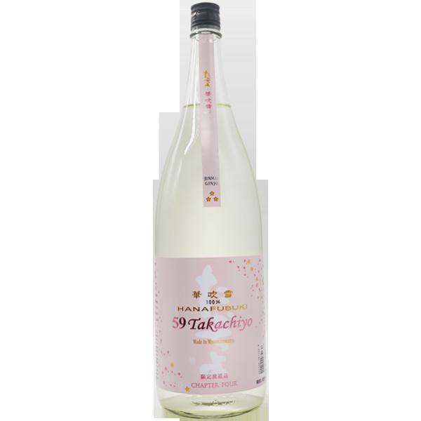 Takachiyo59 純米吟醸 華吹雪 1.8L