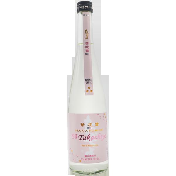 Takachiyo59 純米吟醸 華吹雪 500ml