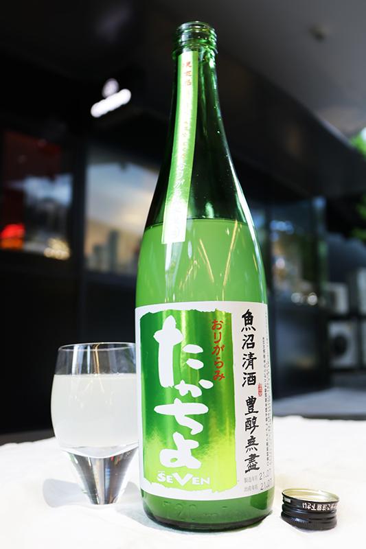 たかちよ 純米おりがらみ生原酒 SEVEN 1.8L