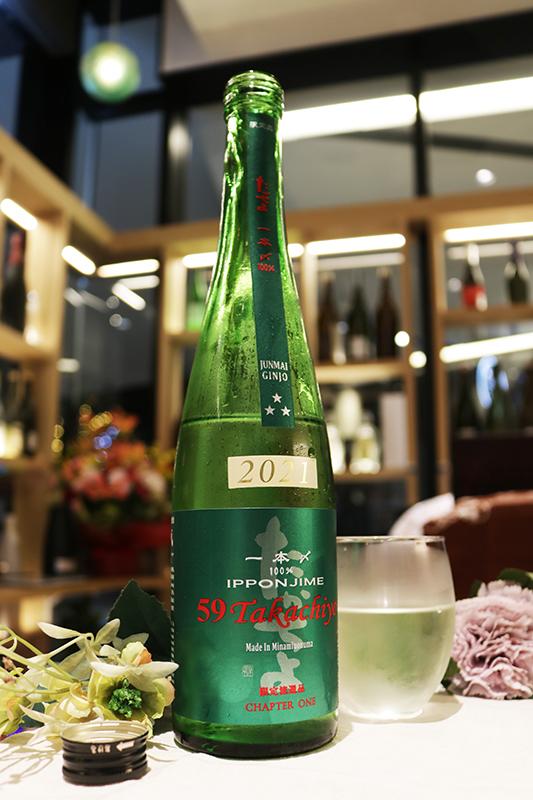 Takachiyo59 純米吟醸 一本〆 1.8L