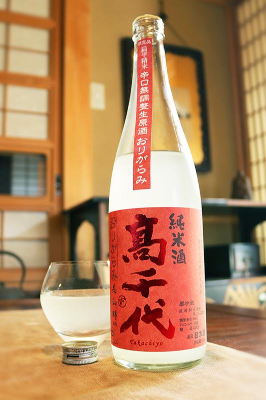 高千代 からくち純米+19 美山錦おりがらみ 1.8L