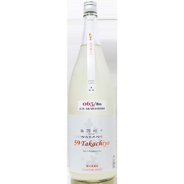 Takachiyo59 純米吟醸 出羽燦々 試験醸造 1.8L