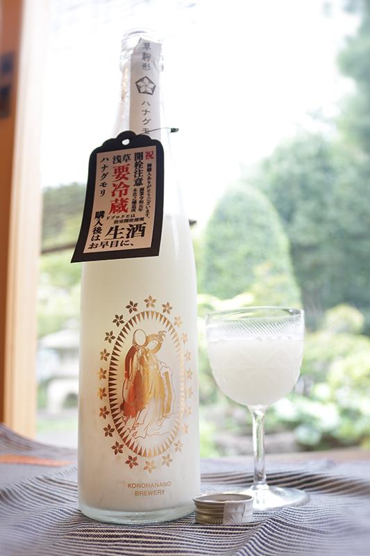 木花之醸造所 ハナグモリ 生酒 500ml