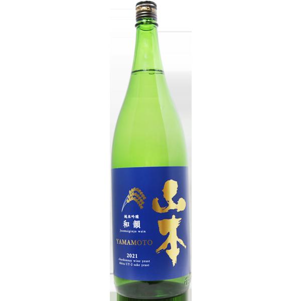 山本 和韻 純米吟醸 1.8L