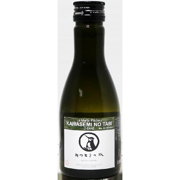 カワセミの旅 純米原酒 180ml(チョコ付)