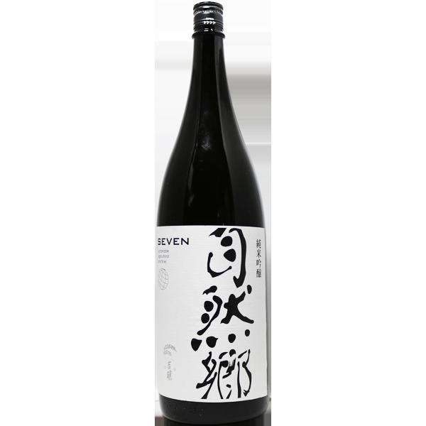 自然郷 SEVEN 純米吟醸 1.8L