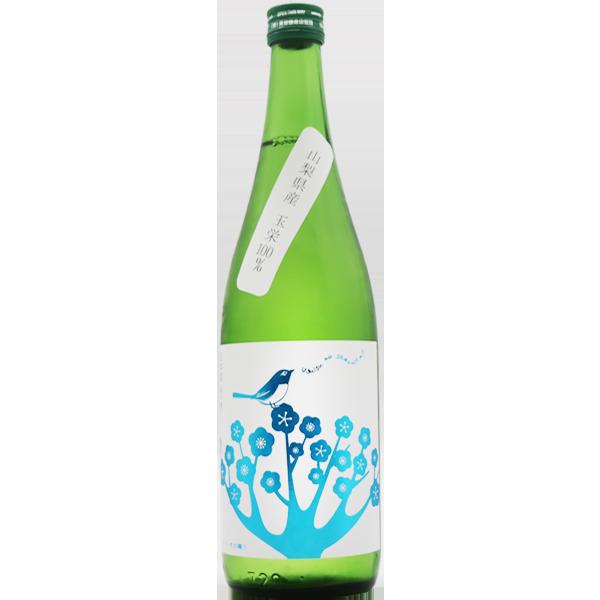 うぐいすの囀り 純米吟醸生原酒 玉栄 720ml