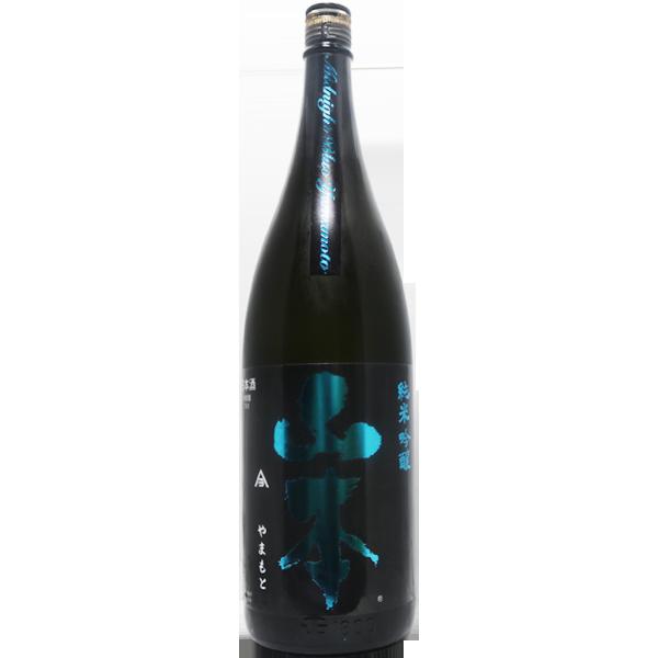 山本 ミッドナイトブルー 純米吟醸 1.8L
