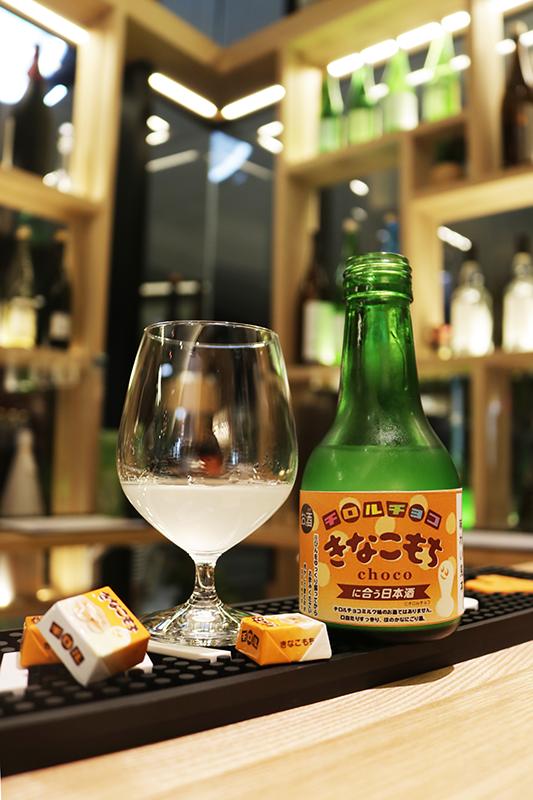 いそのさわ チロルチョコきなこもちに合う日本酒 300ml