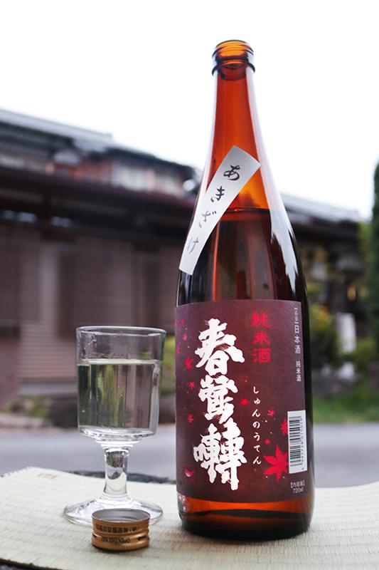春鶯囀 純米酒 あきざけ 720ml