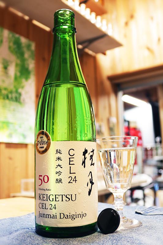 桂月 CEL24 純米大吟醸50 夏の生酒 720ml