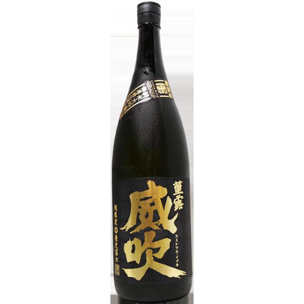栄光冨士 菫露威吹 純米大吟醸 無濾過生原酒 1.8L