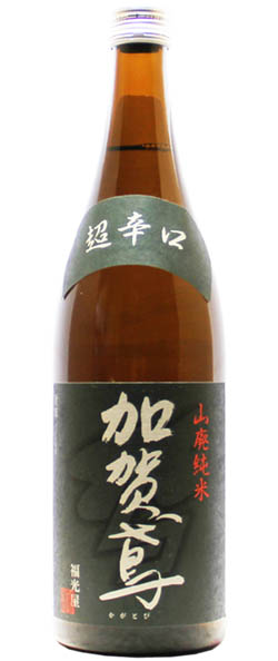 加賀鳶 山廃純米超辛口 720ml