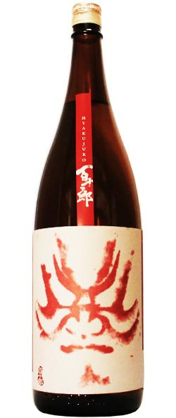 百十郎 赤面(あかづら) 大辛口純米酒 1.8L