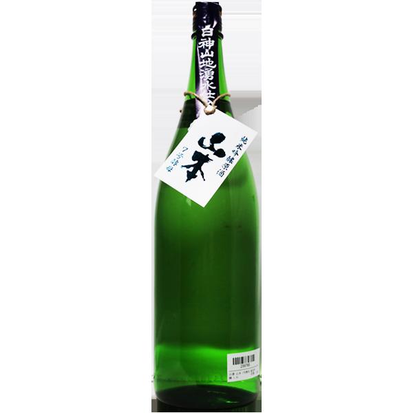 白瀑 山本 7号酵母 純米吟醸 1.8L