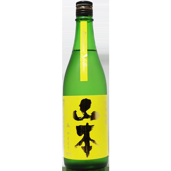 白瀑 山本サンシャインイエロー 山廃純米吟醸 720ml