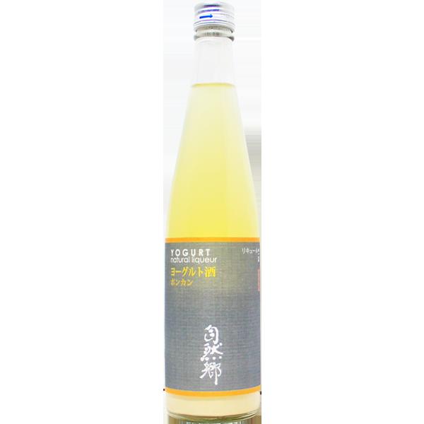 自然郷 ヨーグルト酒ポンカン 500ml