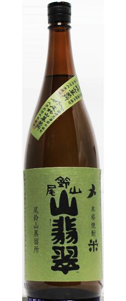 山翡翠 米焼酎 25% 1.8L