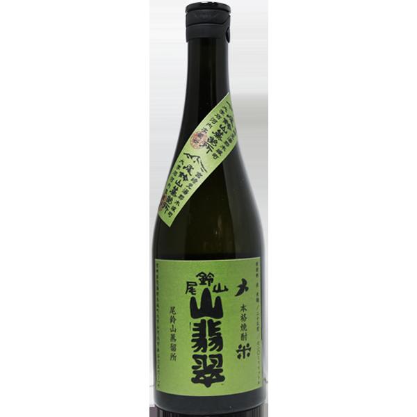 山翡翠 米焼酎 25% 720ml