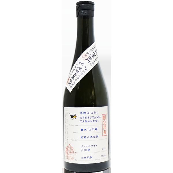 山ねこ 麹米山田錦 芋焼酎 25% 720ml