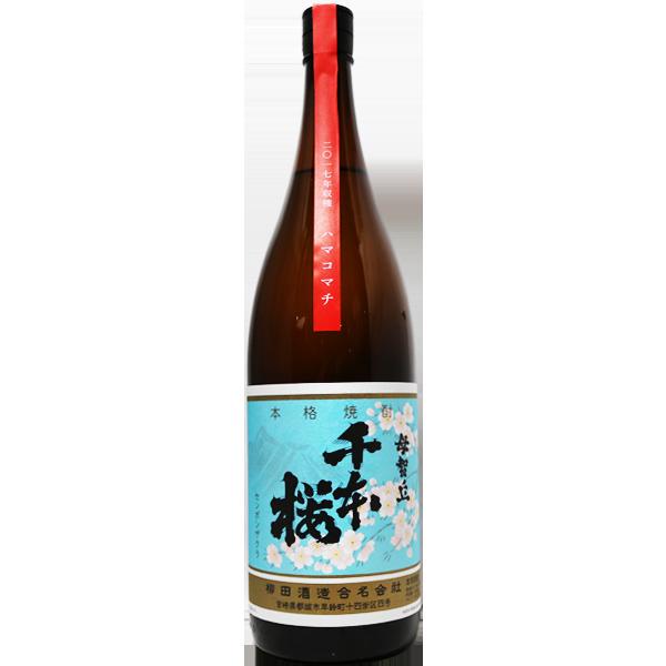 母智丘 千本桜 ハマコマチ 芋焼酎 1.8L