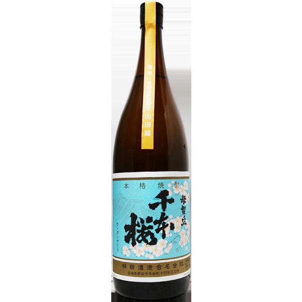 母智丘千本桜 山田錦 芋焼酎 25% 1.8L